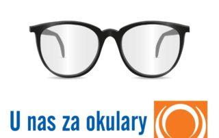 Okulary z kartą Optus